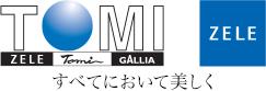 山梨エリアNo1ヘアサロン 美容室 TOMI/ZELE TOMI美容室