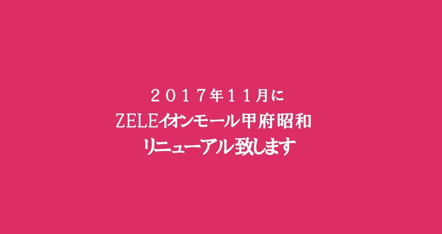 6_pink